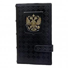 Картинка Визитница настольная «Россия с гербом» черная