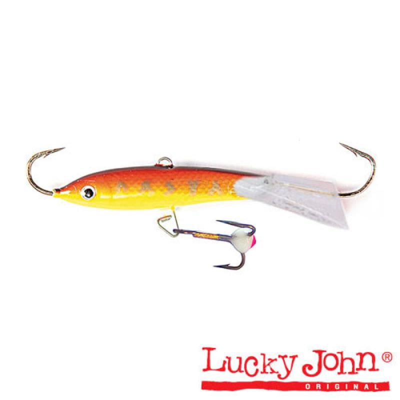 картинка Балансир Lucky John Classic 4.5 + Тр. 50Мм/42 Блистер