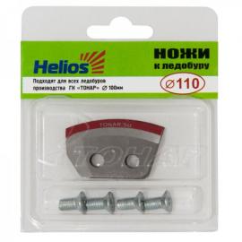 Картинка Ножи к ледобуру HELIOS HS-110 (полукруглые), комплект