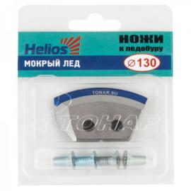 Картинка Ножи к ледобуру HELIOS HS-130 (полукруглые - мокрый лед), комплект