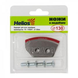 Картинка Ножи к ледобуру HELIOS HS-130 (полукруглые), комплект