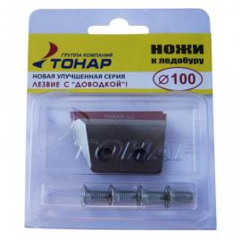 Картинка Ножи к ледобуру ЛР-100, комплект