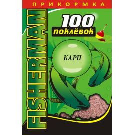 Картинка Прикормка FISHERMAN Карп 900 г.