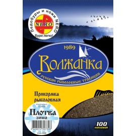 Картинка Прикормка ВОЛЖАНКА Зима - ПЛОТВА 1000 г.