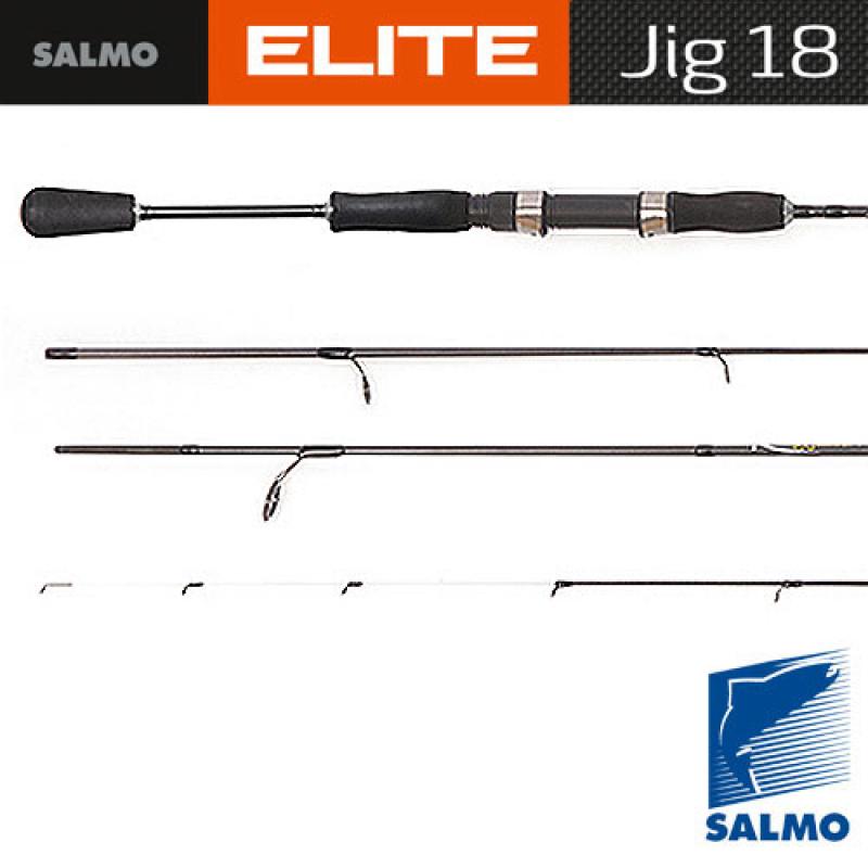 Спиннинг Salmo Elite JIG 18 2.13