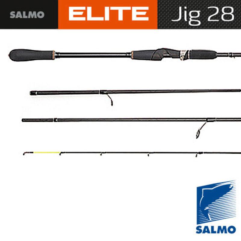 картинка Спиннинг Salmo Elite JIG 28 2.50