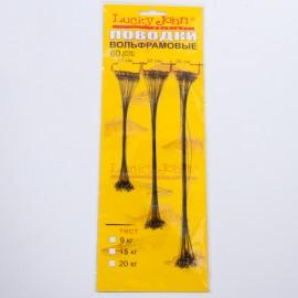 Картинка Поводки вольфрамовые вертлюг и застежка 15кг 15-20-25см набор 60шт
