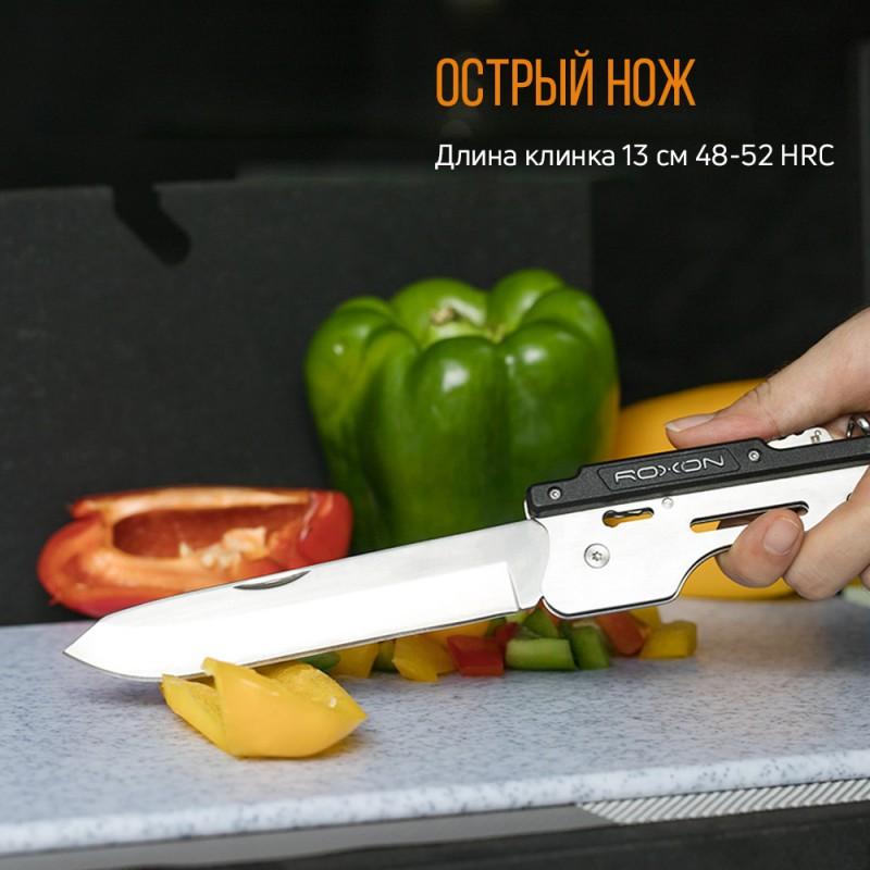 картинка Набор для барбекю ROXON S601